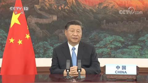 习近平:中国将追加5000万美元支援联合国抗疫 呼吁对话弥合分歧