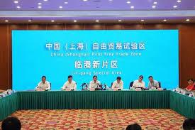 上海自贸区临港新片区:瞄准特殊经济功能区 2035年生产总值目标1万亿元