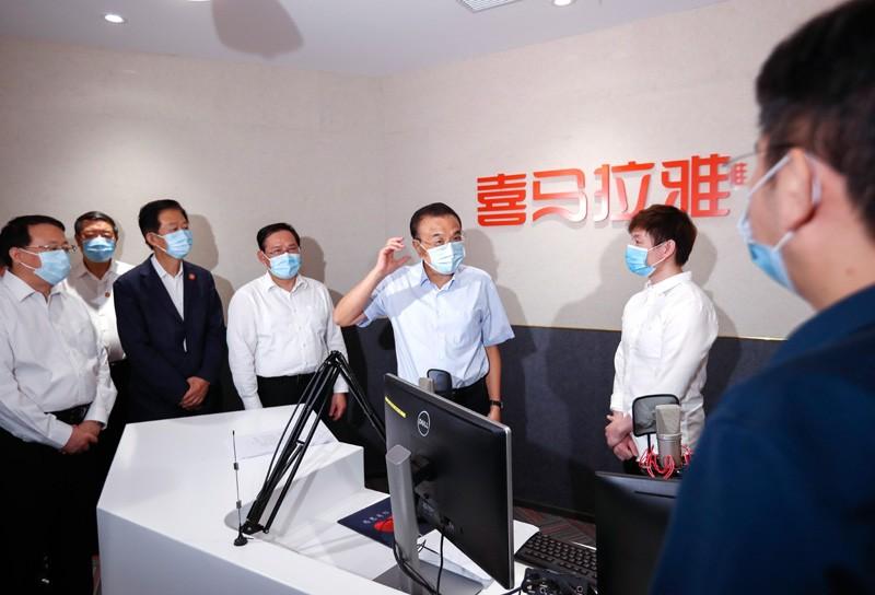 """李克强在上海考察 第一站来到""""喜马拉雅"""""""