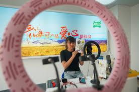 中国将支持新业态新模式加快发展带动新型消费