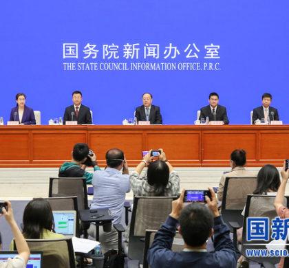 中国商务部:中国服务市场开放的大门将越开越大