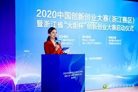 中国创新创业大赛引导社会资本投入数百亿元