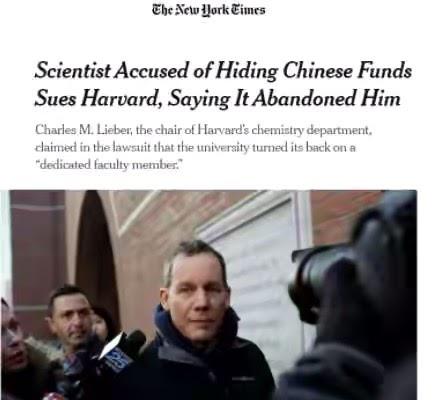 哈佛大学被告了,案子与中国有关