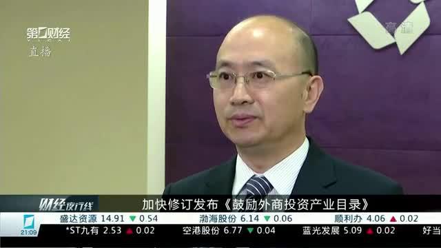 中国商务部:吸收外资将继续延续增长态势