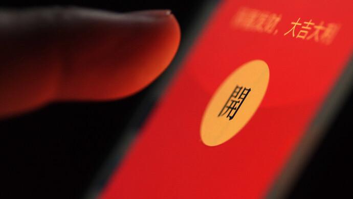 中签率仅2.6%,深圳数字人民币红包消费带来哪些新体验?