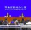 中国商务部:三季度社零总额增速年内首次由负转正