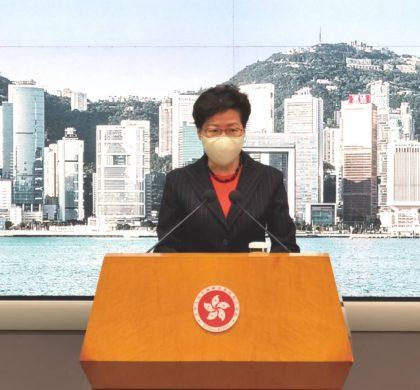 林郑月娥下周赴北京3天 商讨支援香港经济措施