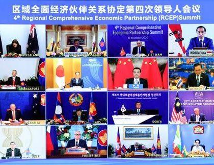 区域全面经济伙伴关系协定(RCEP)正式签署 李克强表态