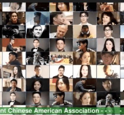 用音乐的力量演绎世界抗疫温暖  华人留学生原创演唱会成功举办