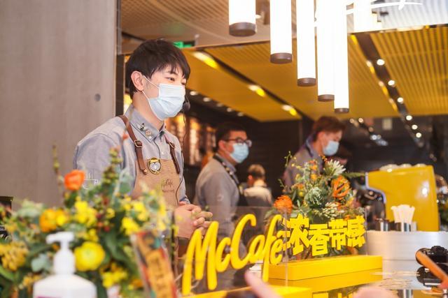 麦当劳中国投资¥25亿卖咖啡