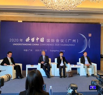 """""""读懂中国""""与会人士:开放的中国为世界经济注入强大信心"""