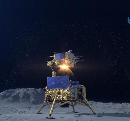 嫦娥五号上升器月面点火 成功实现中国首次地外天体起飞