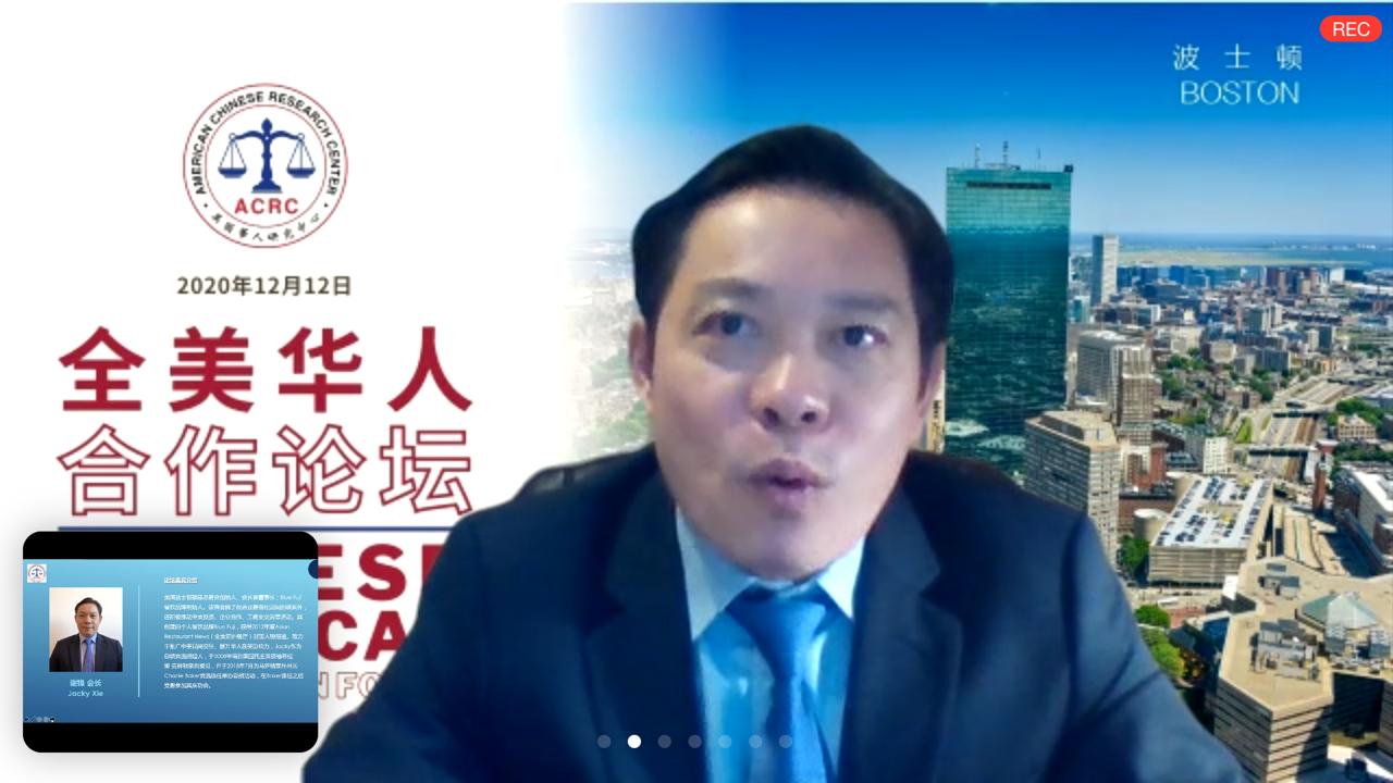 波士顿福建商会会长谢锋: 鼓励美国华人参政议政