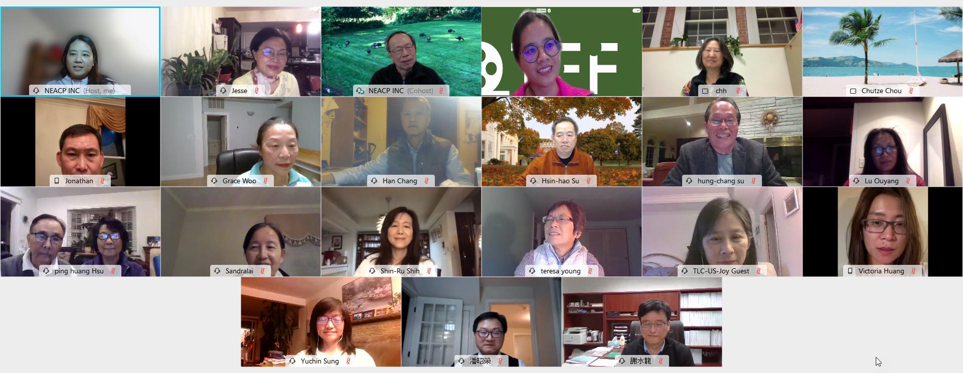 台湾推出2030跨世代年轻学者方案促进科技创新和发展