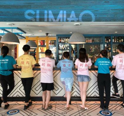 创新型中餐馆是美国中餐业未来发展的方向