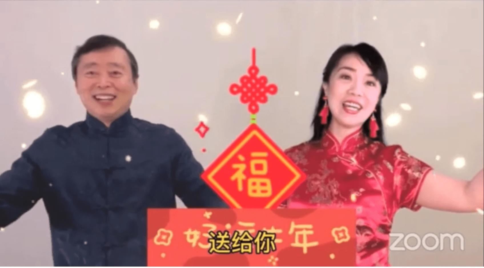 欢歌曼舞舞狮戏曲迎接中国农历新年 中国旅美科协2021春节团拜会侧记