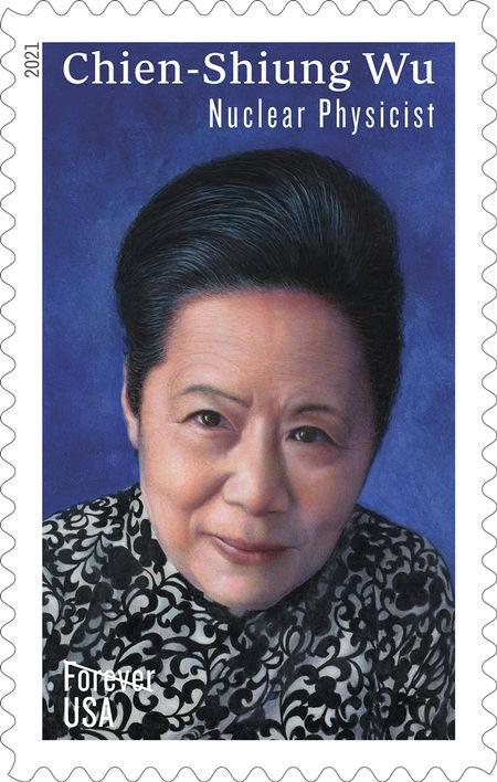 美邮政发行华裔女物理学家吴健雄邮票  不少人认为应获诺贝尔奖以彰显其成就