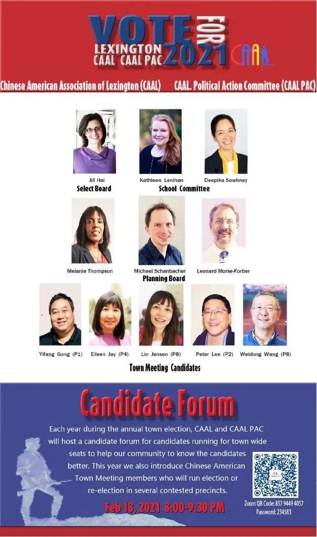 莱克星顿镇五位华人居民积极参与莱镇议会选举