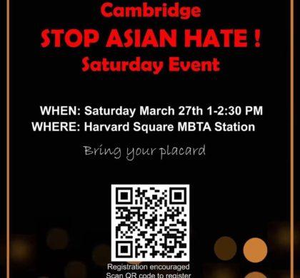 华裔组织将于本周六分别在马拉松沿线和哈佛广场举行示威活动