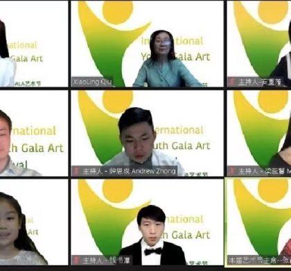 首届国际青少年gala艺术节成功举办 涌现出十个国家明星演员和明星主持
