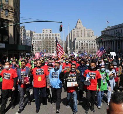 """纽约三万民众参与""""停止仇恨亚裔""""示威游行 波士顿福建同乡会积极参与并捐款一千美元"""