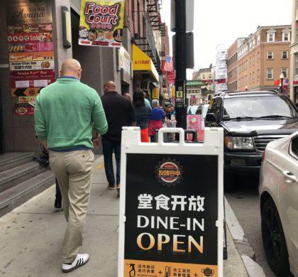 """新英格兰中餐企业积极申报""""振兴餐馆基金"""" 全美餐饮申请火爆首周1.6万个获批$20多亿"""