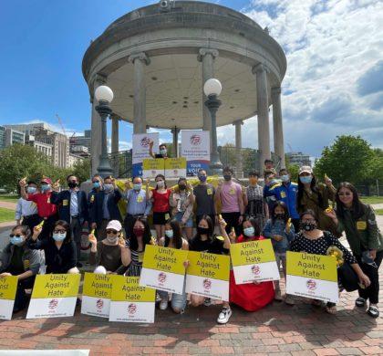 """波士顿中央公园""""共同反对仇恨""""集会活动成功举办"""