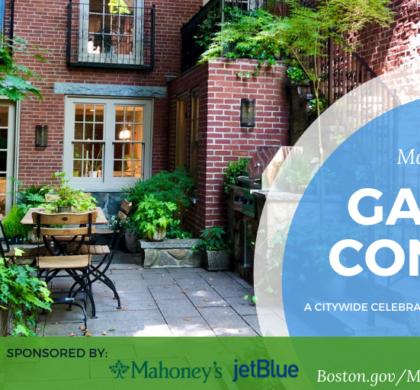 2021年波士顿市长花园大赛正式启动