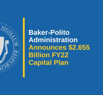 马萨诸塞州政府宣布2022 财年资本计划 26.55亿美元的计划用以交通等九大方面