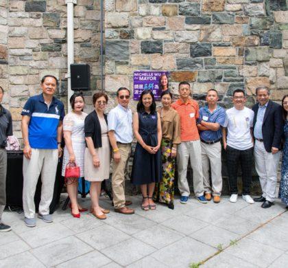 波士顿市议员吴弭竞选市长筹款成功举办 新英格兰华人联盟为其竞选再次背书筹款