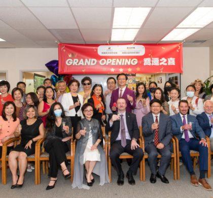 美国奥淇国际金融乔迁牛顿市 为华人提供更加全面金融服务