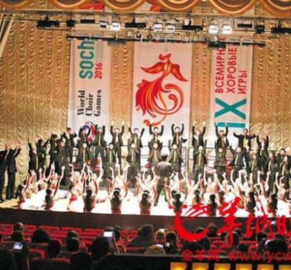 世界合唱比赛广东省实验中学合唱团夺三冠