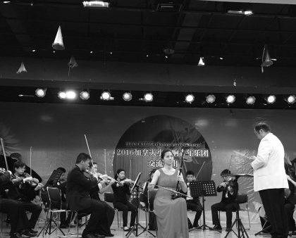 加拿大小交响乐青年乐团江门演出