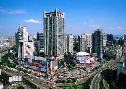 国务院同意重庆高新区建设国家自主创新示范区