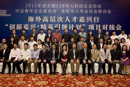 波士顿128华人科技企业协会的创新力量