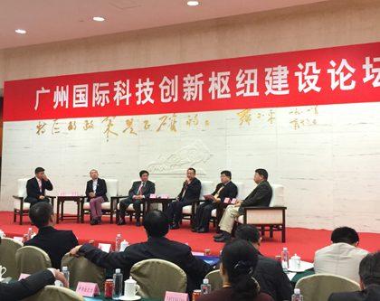 广州:2020年建成有国际影响力的国家创新中心城市