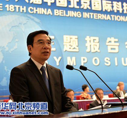 新华社照片,北京,2015年5月13日     第十八届中国北京国际科技产业博览会开幕     5月13日,北京市市长、科博会组委会主席王安顺在博览会主题报告会上发言。     当日,第十八届中国北京国际科技产业博览会开幕,博览会吸引了4个国际组织、19个国家和地区代表,以及国内1600余家高新技术企业、高校、科技园区代表参加。青年人创业、互联网+成为本届展会新亮点。     新华社记者 高健钧 摄