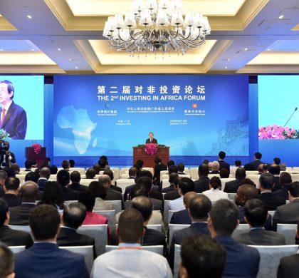 新華社照片,廣州,2016年9月7日     馬凱出席第二屆對非投資論壇並致辭     9月7日,第二屆對非投資論壇在廣州開幕,國務院副總理馬凱出席開幕式並致辭。     新華社記者 梁旭 攝