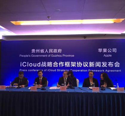 (中国聚焦)苹果公司为何要在中国建数据中心?