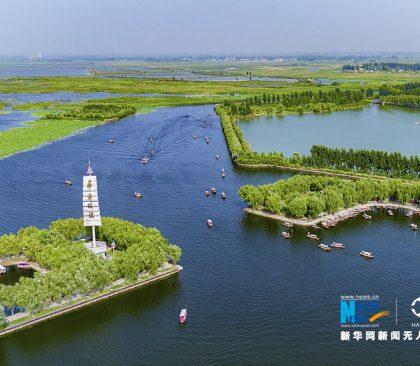 河北打造雄安新区旅游创新发展示范区