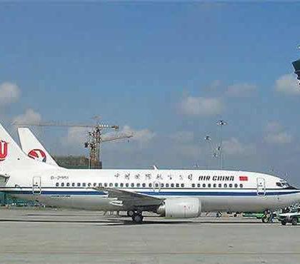 2018年世界航线发展大会将在广州召开   白云机场三年新开30条国际航线