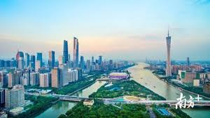 广州推出营商环境改革2.0版