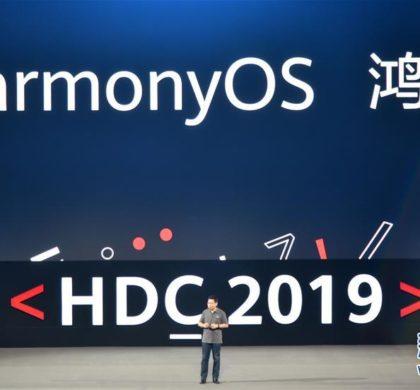 兼容 安全 领先 开源——华为消费者业务CEO余承东谈鸿蒙系统