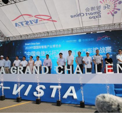 """特稿:自动驾驶世界赛道迎来""""中国时间"""""""