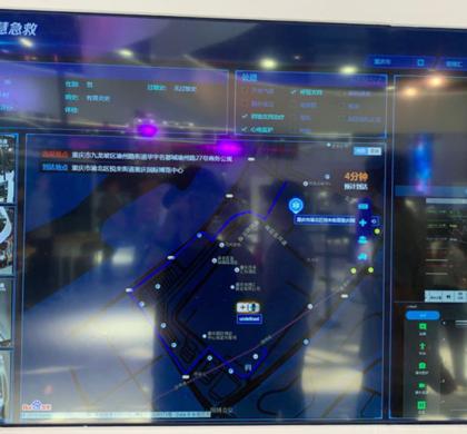 新闻分析:透视中国人工智能人才体系五大短板