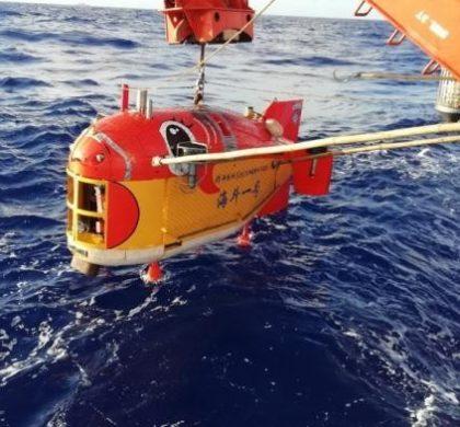 """中国自主研发""""海斗一号""""全海深潜水器成功进行万米海试"""
