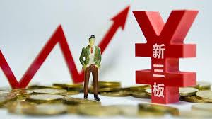 """新三板再出发 资本市场改革打开""""立体格局"""""""