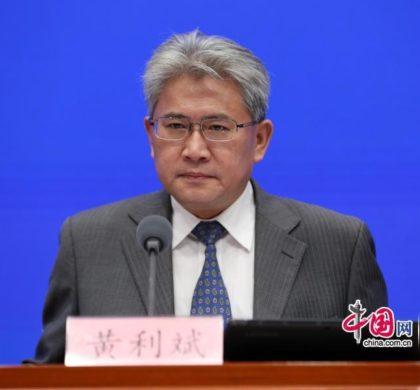 中国工信部:中国现有13家企业开展新冠疫苗产能建设