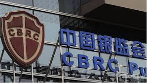 中国财险业高质量发展三年行动方案出炉