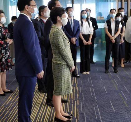 林郑月娥参观深港科技创新合作区